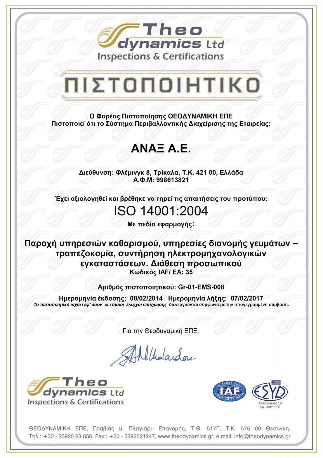 pdf-iso-14001-2004
