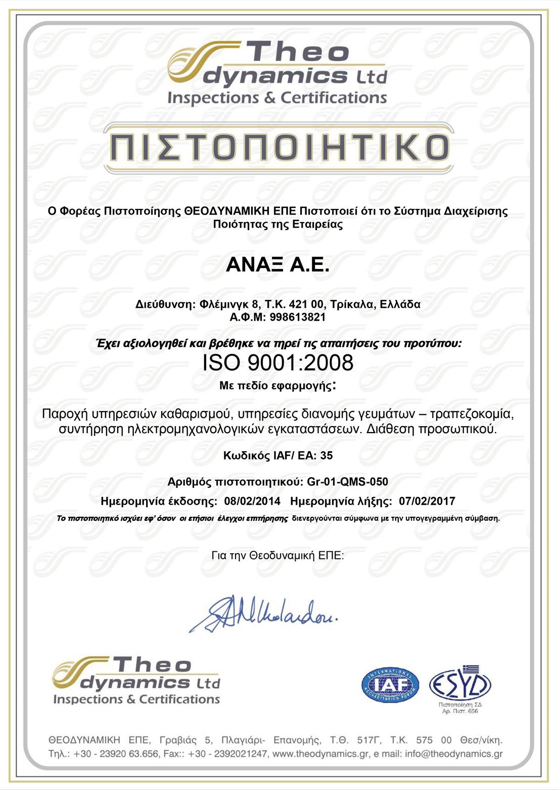 pdf-iso-9001-2008